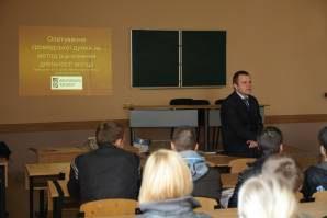 """Презентація результатів соціологічного дослідження """"Опитування громадської думки про діяльність міліції в м. Харкові"""""""
