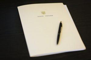 """Закон """"О социальных услугах"""": улучшения откладываются"""