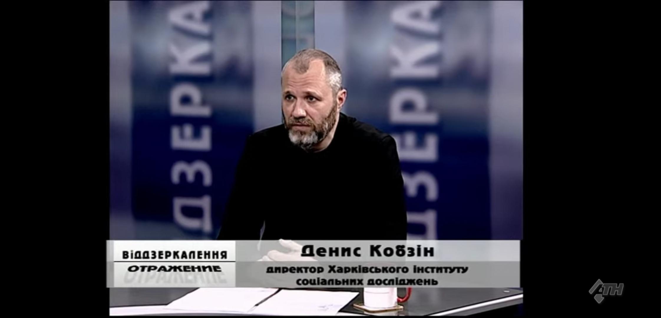 """Ставлення людей до коронавірусу: Денис Кобзін у програмі """"Відзеркалення"""" на АТН Харків"""