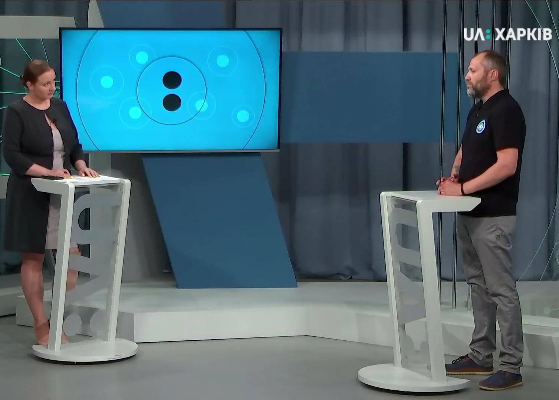 """Денис Кобзін в ефірі """"Суспільне. Харків"""" про громадські обєднання і використання сили"""