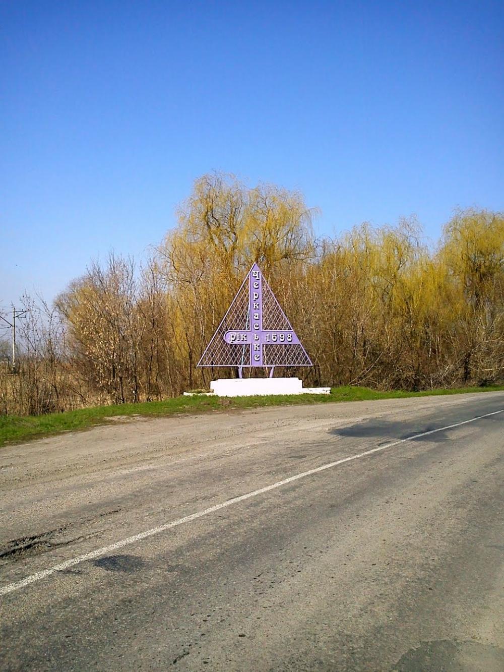 Оцінювання потреб населення Черкаської ОТГ Донецької області у послугах з психоемоційної підтримки та психічного здоров'я