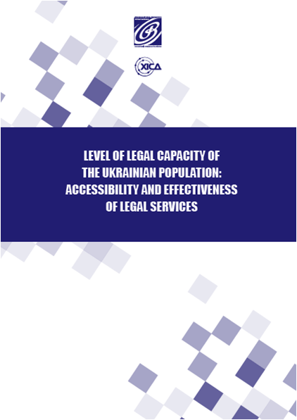 Level of legal capacity of The Ukrainian population: Accessibility and effectiveness Of legal services